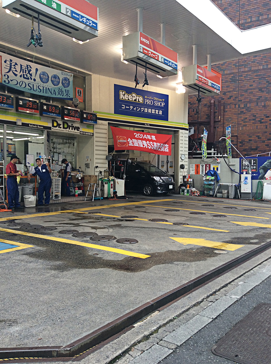 The forecourt of a normally busy filling station, marked out in familiar yellow, out with bays for three cars and plenty of staff - there is no self-service. The fuel nozzles hang overhead