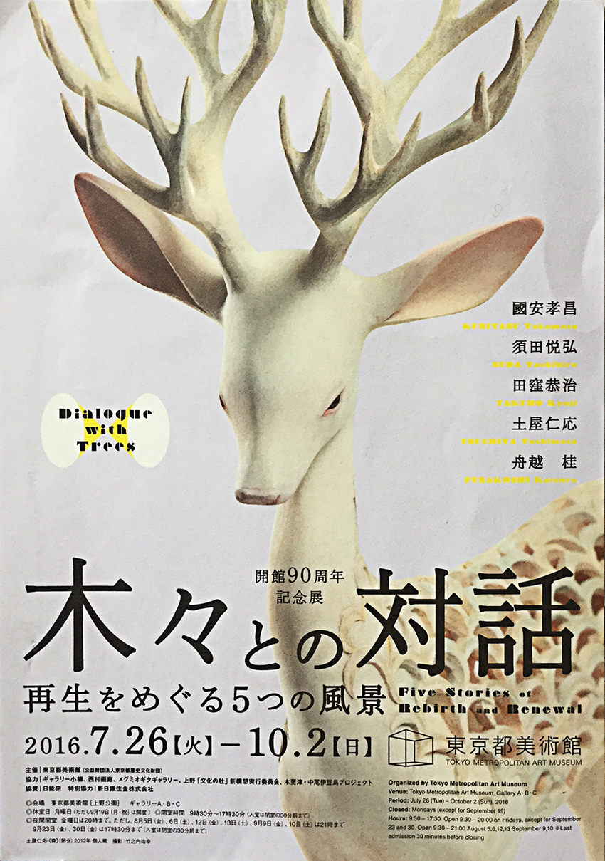 Poster for the Dialogue with Trees exhibition showing a carved, white stag against a white background
