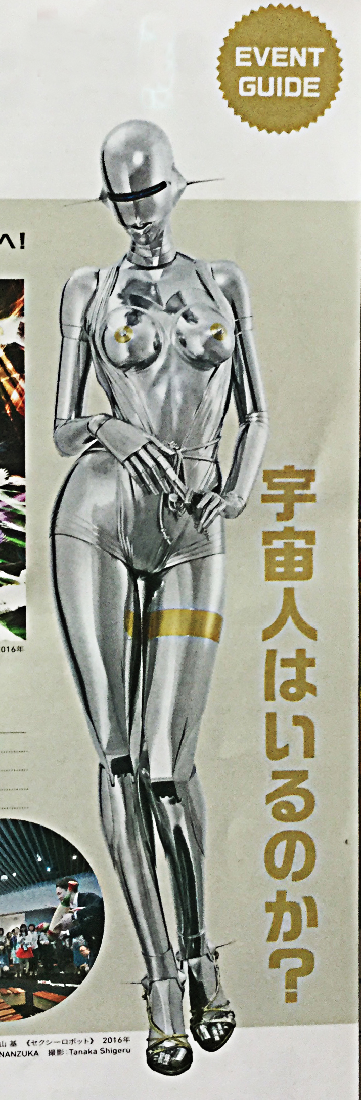 Image of the shiny silver female robot with the text from the vent guide as background. the feamale has gold nipples and is wearing strappy heeled shoes, big pants and a helmet.